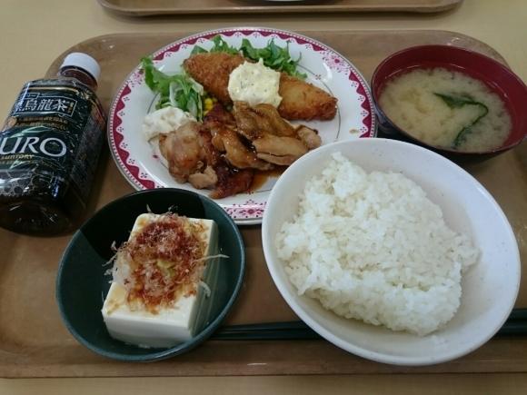 今日の昼食@会社Vol.861_b0042308_12375749.jpg
