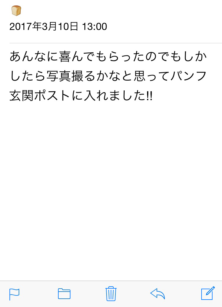 d0039312_20043137.jpg