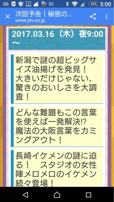 f0218012_21401989.jpg