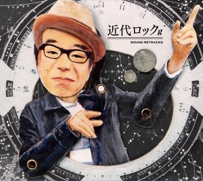4/11 (火) あがた森魚 @ ボルゾイレコード   _b0125413_02463279.jpg