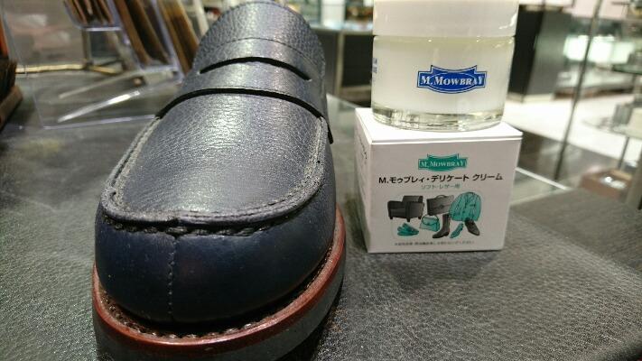 シボ革の靴には_b0226322_10565499.jpg