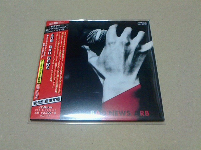 昨日到着CD〜 Bad News / ARB_c0104445_2020278.jpg