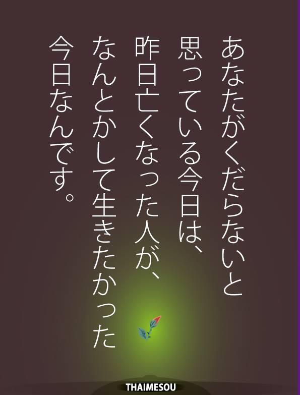f0226152_19085508.jpg