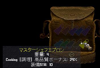 b0022669_1761494.jpg