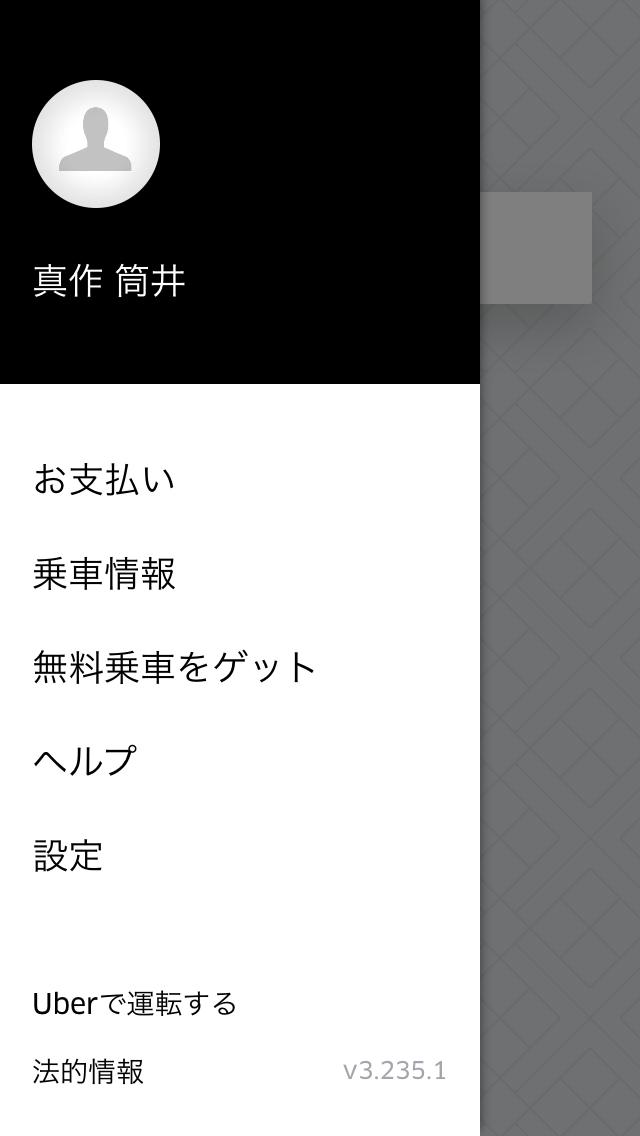 b0098477_06012561.jpg