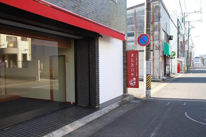 店舗の改装 平成26年9月9日(火曜日)_d0335577_08380457.jpg