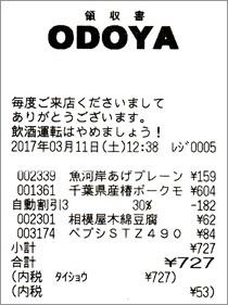 b0260581_19155854.jpg