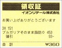b0260581_19155976.jpg