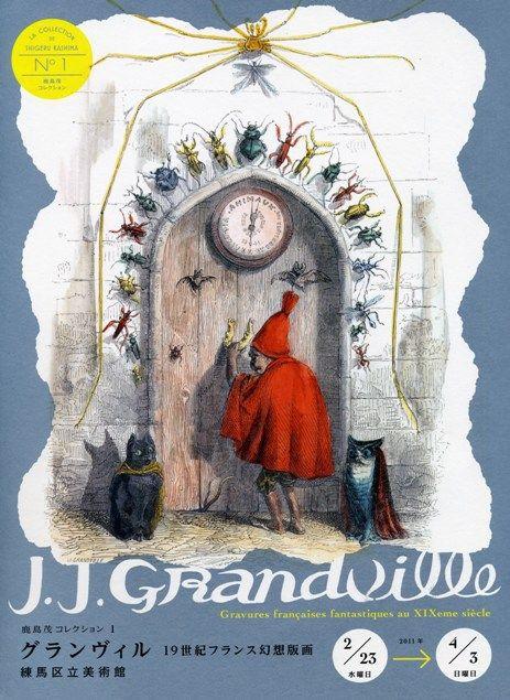 Book:鹿島茂コレクション1 グランヴィル_c0084183_1643597.jpg