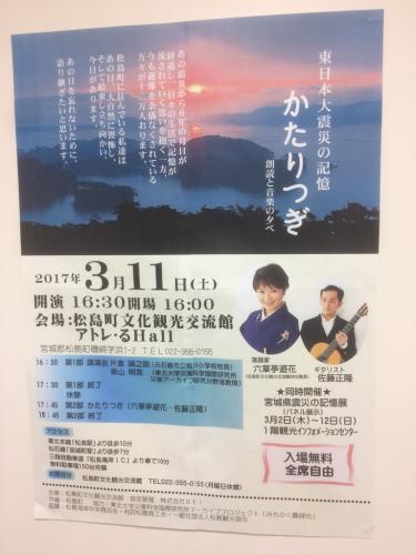 南三陸〜松島_f0018889_10244877.jpg