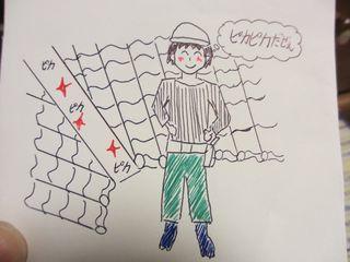 板橋区の徳丸で、瓦屋根修理工事_c0223192_23472458.jpg