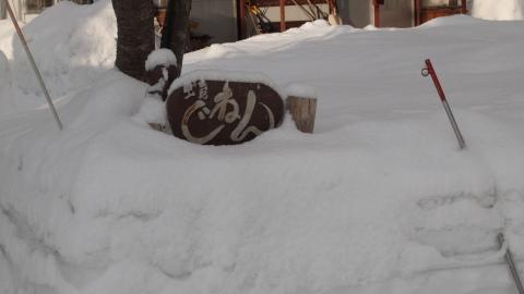 なごり雪かな?_b0343293_22351886.jpg