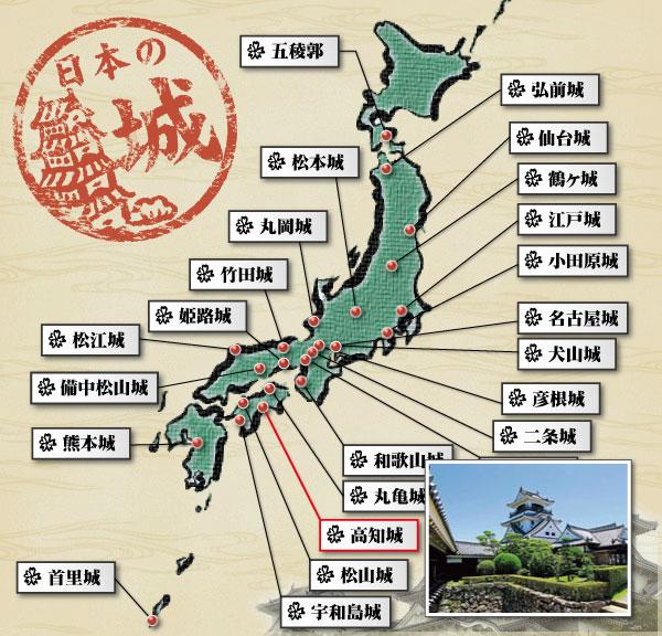 ーー日本のお城!って、どこも、素晴らしい~!ーー_d0060693_1721932.jpg