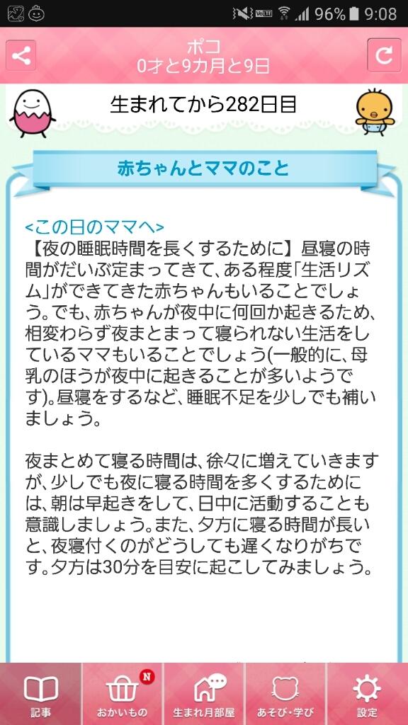 c0143523_09130088.jpg