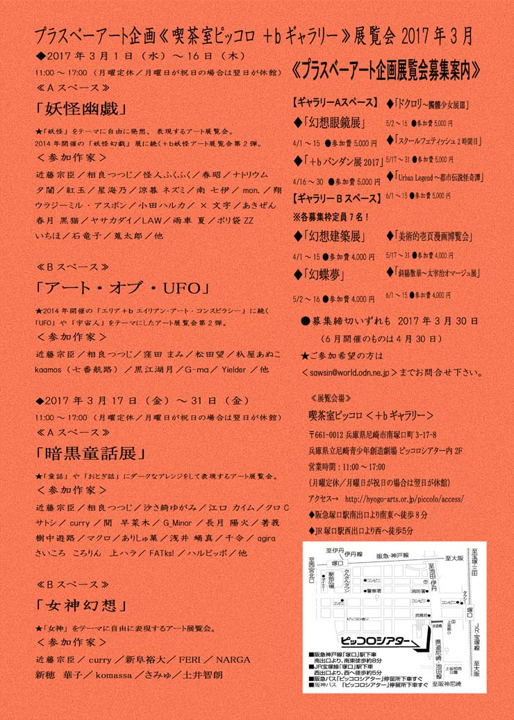 女神幻想_a0093332_749497.jpg