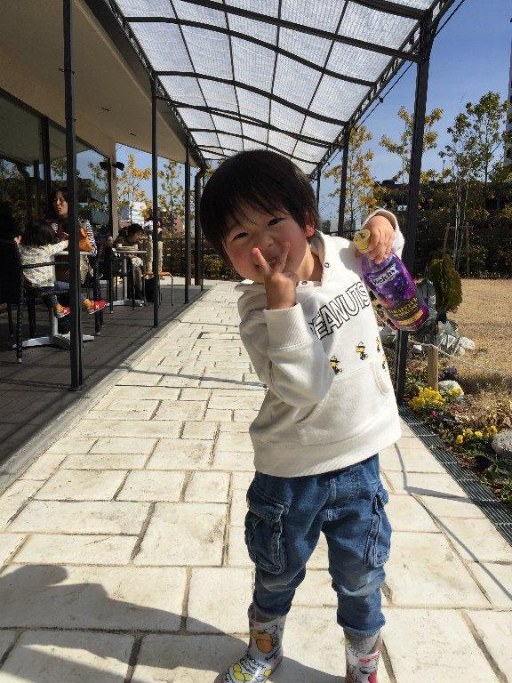 りくろーおじさんと公園_c0113733_19532990.jpg