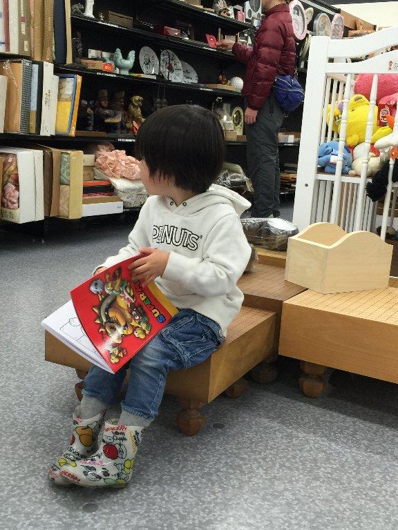 りくろーおじさんと公園_c0113733_19571486.jpg