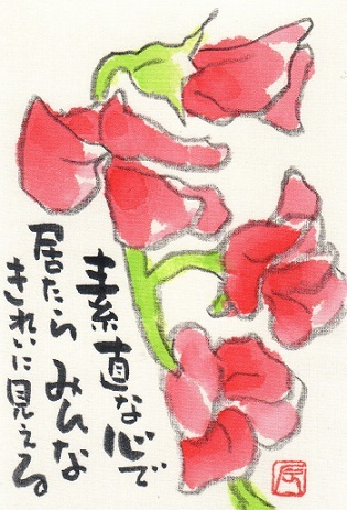 f0374739_09155954.jpg