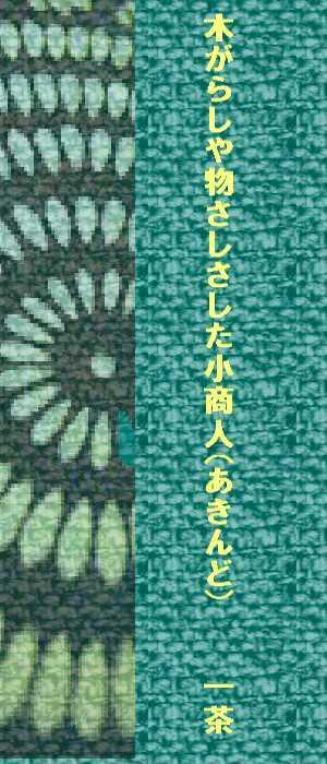 f0117041_18045105.jpg