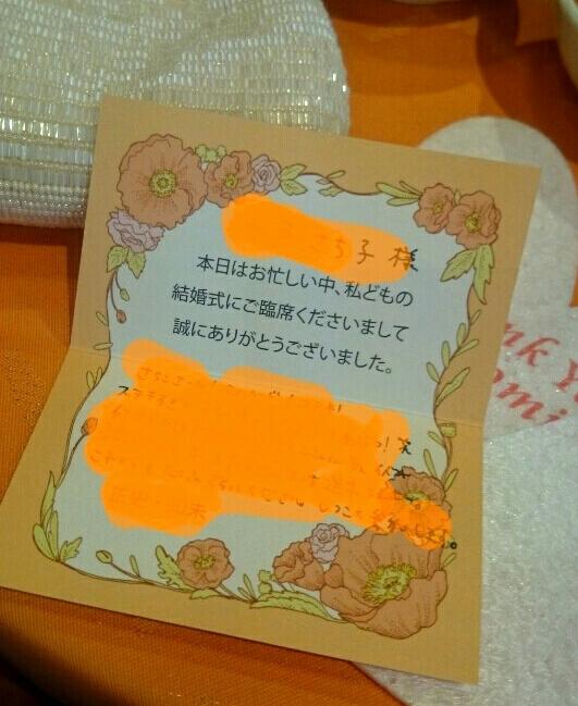 結婚式のウェルカムボード&メッセージカード_f0228652_11302167.jpg