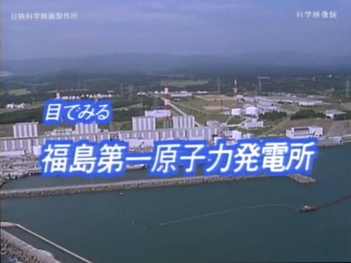 東日本大震災から6年、その時科学映像館は・・_b0115553_10264027.png