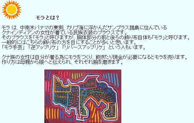 b0089062_22432278.jpg