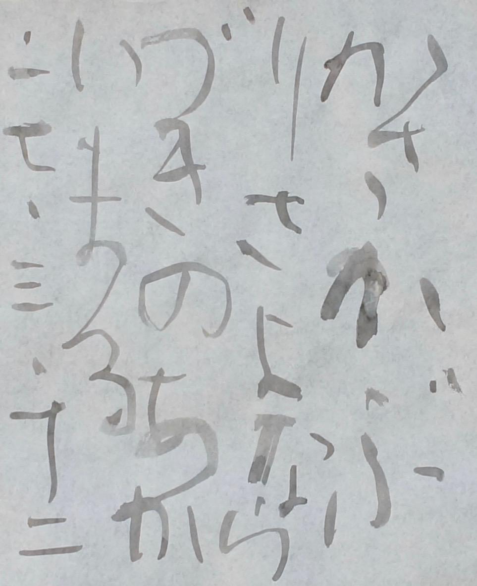 朝歌3月12日_c0169176_8121060.jpg