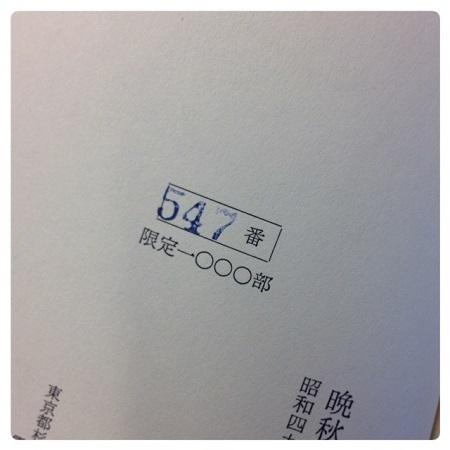 f0100480_20203201.jpg