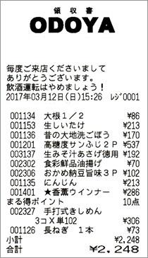 b0260581_19285309.jpg