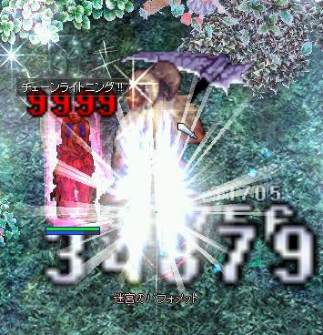 d0330183_4501898.jpg
