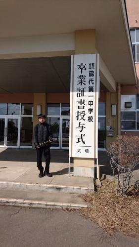 次男の中学校卒業式_f0150893_13552083.jpg