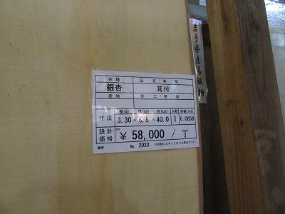 b0003400_1843859.jpg