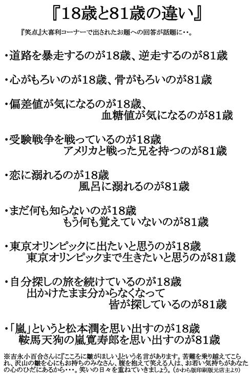 d0095910_11071181.jpg