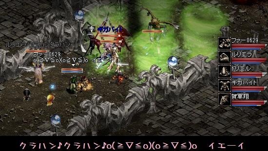 f0072010_16590168.jpg
