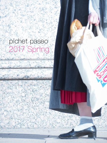 pichet paseo 2017 Spring style_f0335217_19363964.jpg