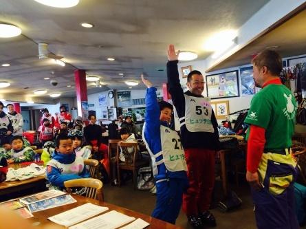 【第10回 親子deスキー大会】終了報告!_f0101226_11075642.jpg