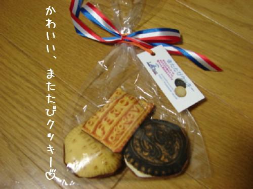 素敵なプレゼントとお客さま_d0355333_14063859.jpg