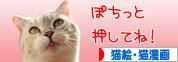 樹理ちゃんお預かり~_d0355333_16350672.jpg