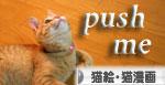 オツトカレー de ねこ鍋_d0355333_16373312.jpg