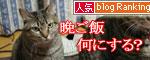 関西名物粉モンパーティ_d0355333_16413622.jpg