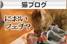 ずぶぬれシューズの理由_d0355333_16413980.jpg