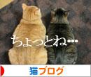 白にゃんずと名古屋国際女子マラソン_d0355333_16420837.jpg