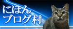 窓ぎわ族と関西猫の矜持_d0355333_16443079.jpg