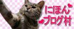笑子がデビュー?!_d0355333_16454440.jpg
