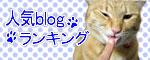 笑子がデビュー?!_d0355333_16454493.jpg