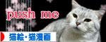 お手伝いしたィ~ず_d0355333_16463013.jpg