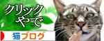 動画★笑子ちゃん参戦_d0355333_16463544.jpg