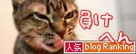 デキるアタシのリングネーム_d0355333_19031846.jpg