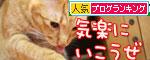 猫の手貸します、有料で_d0355333_19040492.jpg