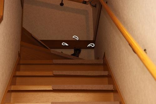 階段上手は誰?_d0355333_19100167.jpg